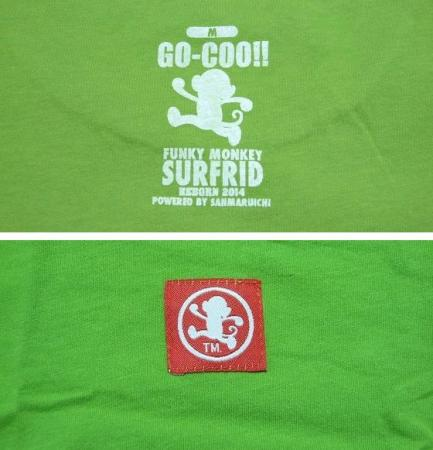 GO-COO!! 【ゴクー】SURF「3259」半袖Tシャツ  POWERED BY SANMARU
